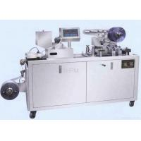 Automatic Cutting and Double Twisting Packaging Machine