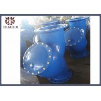 Buy cheap Ductile Iron 24 Inch Y Strainers For Water , Inline Y Strainer Anti Corrosion from wholesalers