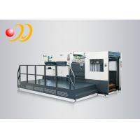 Buy cheap 11KW Paper Die Cutting Machine Rotary Plastic Adhesive Label Roll from wholesalers