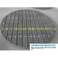 Buy cheap corrosion resistance stainless steel Round Shape Wire Mesh Demister Pads from wholesalers