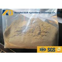 Buy cheap High Protein Powder / Fish Meal Feed Contains Various Nutrition And Vitamin from wholesalers