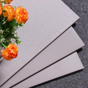 Buy cheap Pure Color Anti Skid Bathroom Floor Tiles Polished / Matt Full Body Porcelain Tile product