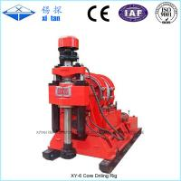 Buy cheap Spindle Type Core Drilling Rig with Torque 8500N.m XY - 6 from wholesalers