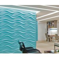 Buy cheap Modern Home Wall Decoration Natural Fiber Wallpaper Sound Absorption and from wholesalers