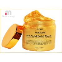 Buy cheap 30ml Herbal 24k Gold Skin Care Face Mask Clears Up Breakouts And Shrinks Pores from wholesalers