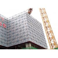 Buy cheap 6061-T6 Aluminum Construction Formwork System Permanent Formwork For Concrete Walls product
