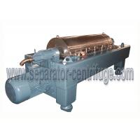 Buy cheap Planetary Gearbox Automatic Control Drilling Mud Centrifuge with Solid Bowl from wholesalers
