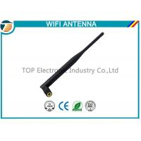 Buy cheap CE High Gain Omnidirectional Wifi External Antenna 2.4GHz 2 DBi 5 DBi 7 DBi from wholesalers