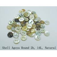 Buy cheap Japanese Agoya Shell Button, 12L~80L, natural color or smke color from wholesalers