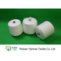 Buy cheap High Tenacity z twist Bright Spun Polyester Yarn In Raw White Or Optical White from wholesalers