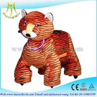 Buy cheap Hansel Animal Coin Operated Car For Party Rental from wholesalers