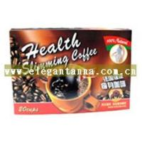 Buy cheap France Healthy Diet Coffee from wholesalers