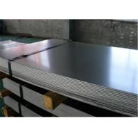 Buy cheap Customized Thickness Hot Rolled Steel Sheet High Temperature Resistant from wholesalers