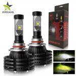 Buy cheap X4 Automotive Led Light Bulbs , H7 Led Headlight Bulb 8000 Lm Decoder from wholesalers