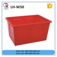 Buy cheap 50L Cheaper HDPE food grade Plastic fish water tank from China supplier from Wholesalers