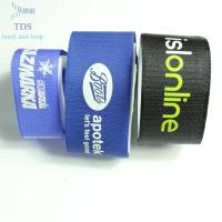 Buy cheap Fashion Rubber Ski Straps Custom Logo For Promotional Gifts Free Sample Available from wholesalers