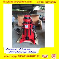Buy cheap China Cheapest GX-1TD Mini Skid Mounted Water Well Drilling Rig For Sale from wholesalers