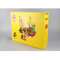 Buy cheap PP Handles Paper Shopping Bags Hard Corrugated With Gold Foil Stamp And Spot UV from wholesalers
