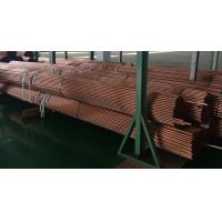 Buy cheap seamless copper tube, copper pipe from wholesalers