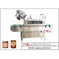 Buy cheap Sauces Jam Glass Bottle Capping Machine , Twist Off Cap Vacuum Lug Capping Machine from wholesalers
