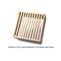 Buy cheap traditional Sauna Accessories wooden lamp Shade For wet / dry steam sauna product