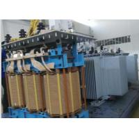 Buy cheap Oil Immersed 3 Phase Power Transformer S11 /  SZ 11 / SFZ11 For City Network from wholesalers