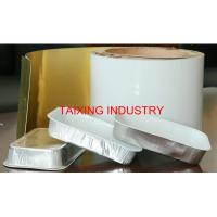 Buy cheap Lubricated Aluminium Foil For Aluminium Foil Container from wholesalers