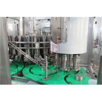Buy cheap Vacuum Plastic Jars Filling Machine For Viscous Liquid Gel And Perfume from wholesalers