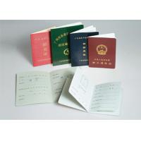 Buy cheap Leather Diploma Certificate Printing , Certificate Printing Service With ISO Certificate from wholesalers