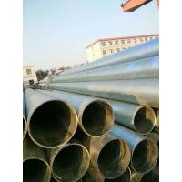 Buy cheap Astm A53 Standard Bs1139 Hot Dip Galvanized Scaffolding Steel Pipe Round from wholesalers