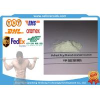Buy cheap 17A-Methyl-1-Testosterone Bulking Cycle Steroids for Muscle Building Fish Feeding from wholesalers