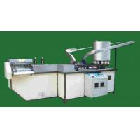 Buy cheap Autonatic mooncake packaging equipment- packaging machinery factory ALD-600W( upgraded) from wholesalers