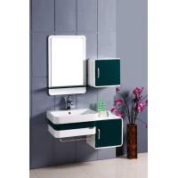 Buy cheap Smart Hanging Bathroom Cabinets from wholesalers