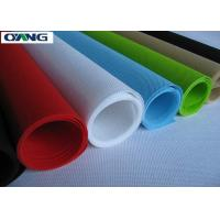 Buy cheap Printed PP Nonwoven Fabric In Roll Waterproof Spunbond Non Woven Fabric from wholesalers