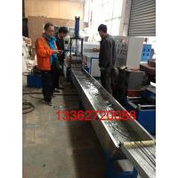 Buy cheap Single Screw Extrusion HDPE / LDPE Plastic Recycling Equipment 135kg/h from wholesalers