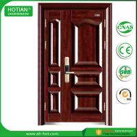 Buy cheap New door design main gate wrought iron exterior steel door made in china from wholesalers