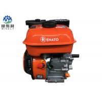 Buy cheap Portable Small Gasoline Powered Engine 170f 2 Stroke 63cc Air Cooled Style from wholesalers