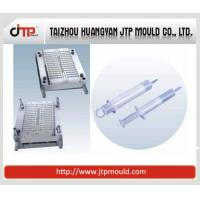 Buy cheap plastic syringe mould from wholesalers