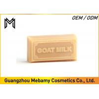 Buy cheap Sooth Skin Organic Handmade Soap , Authentic Goat Milk Natural Soap For Dry Skin from wholesalers