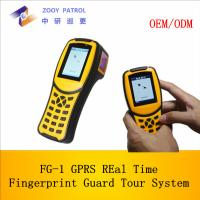 Buy cheap GPRS Guard Tour System Price from wholesalers