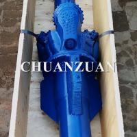 Buy cheap Horizontal Directional Drilling HDD Drill Bits / HDD Hole Openers With Sealed Bearing product