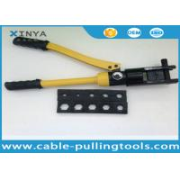 Buy cheap Portable YQK-120 Hydraulic Cable Lug Crimping Tool Up to 120mm2 from wholesalers