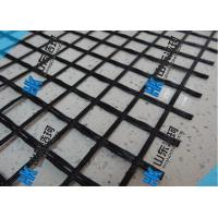 Buy cheap cHigh Strength PVC Coated Geogrid from wholesalers