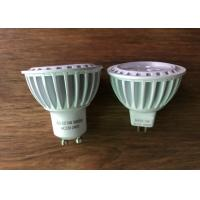 Buy cheap MR16 E27 LED Spot Bulb 3W 5W 7W 220V 45 Degree Beam Angle 110LM / W from wholesalers