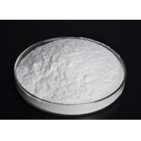 Buy cheap Non-flammable 25kg Sodium Carboxymethyl Cellulose CMC White Pure Powder from wholesalers