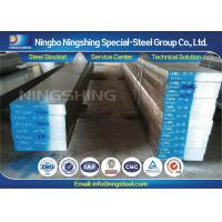 Buy cheap 6mm / 10mm DIN 1.2842 Cold Work Tool Steel Flat Bar Cracking Resistance from wholesalers