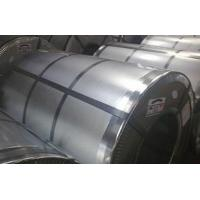 Prime Construction Hot Dipped steel sheet coil id 508mm or 610mm
