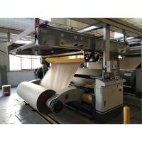 Buy cheap 150m / Min Corrugated Cardboard Production Line 2200MM 5 Ply Automatic Corrugation Plant from wholesalers