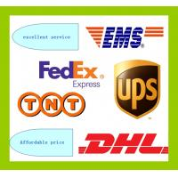 Buy cheap Worldwide air delivery,China post shipping,Express from wholesalers