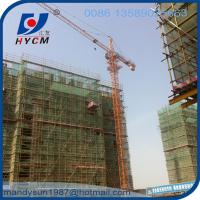 Buy cheap 50m Jib Length 5ton Tower Crane QTZ5010 SERIALS from wholesalers